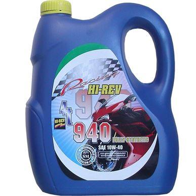 Picture of Hi-Rev Super 4T 100% synthetic 10w/40 4 stroke oil