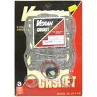 Picture of Top Set Honda CB250K1-4 1973-1975
