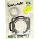 Picture of Top Set Kawasaki AR80 Big Bore 53mm 1981-1992